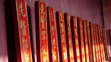 Some of Confucius's disciples