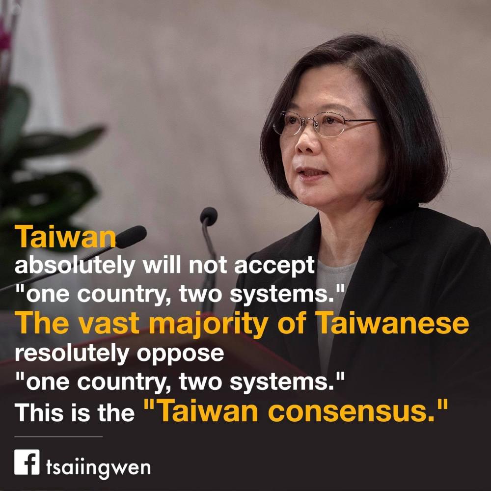 taiwan_en